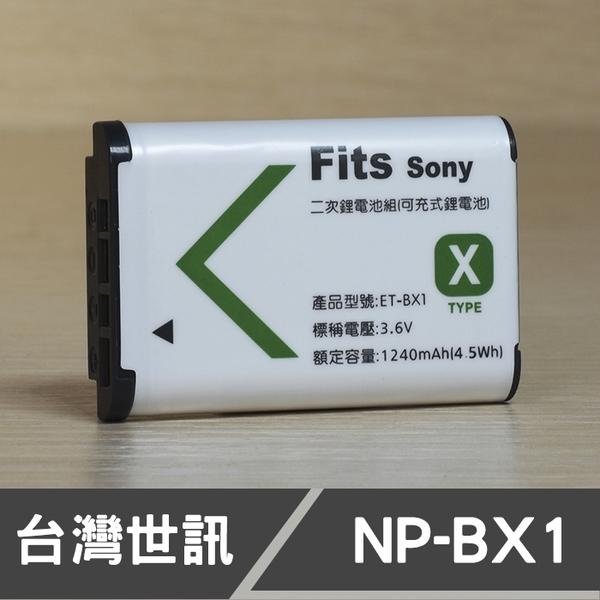 【現貨】SONY NP-BX1 台灣世訊 日製電芯 副廠 鋰 電池 BX1 RX100 RX100M6 ZV1 (一年保固)