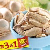 買3送1【愛上新鮮】杏鮑菇脆片(芥末風味)3包