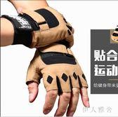 運動手套 透氣防滑健身手套男訓練運動舉重啞鈴耐磨器械單杠半指女 ys4928『伊人雅舍』