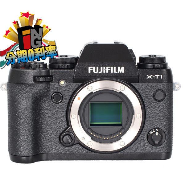 【24期0利率】平輸貨 Fujifilm X-T1 單機身(黑色) 高規格單眼相機