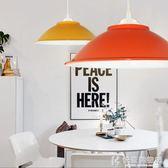 燈罩創意個性工業風單頭鍋蓋吊燈簡約現代餐廳吧台美發店火鍋店燈 NMS快意購物網