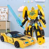 變形玩具金剛5大黃蜂汽車變形機器人模型合金手辦兒童男孩 qz1988【甜心小妮童裝】