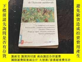 二手書博民逛書店Les罕見sources de L'hostoire medievaleY260873 Olivier Guy