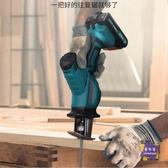 電鋸 鋰電往復鋸電動充電式電鋸家用小型手持戶外馬刀鋸伐木鋸T