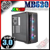 [ PC PARTY ] CoolerMaster MasterBox MB520 ARGB 機殼