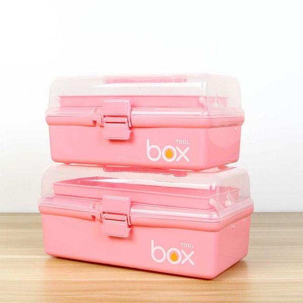 雙十一好貨-繪畫 毛筆書畫 顏料 收納箱 三層透明大號工具箱塑料美術盒