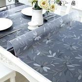 PVC桌巾防水防燙防油免洗餐桌墊