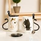 馬克杯 個性貓咪馬克杯辦公室情侶陶瓷杯子帶蓋帶勺創意學生咖啡牛奶杯 果果輕時尚