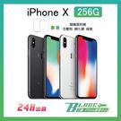 【刀鋒】免運 當天出貨 Apple iPhone X 256G 5.8吋 全配 9.9成新 蘋果 完美 翻新機