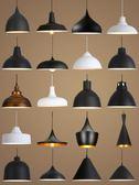 尾牙鉅惠燈罩 燈罩簡約奶茶店燈具創意個性鍋蓋外殼罩餐廳燈黑色復古工業風吊燈YYS 珍妮寶貝