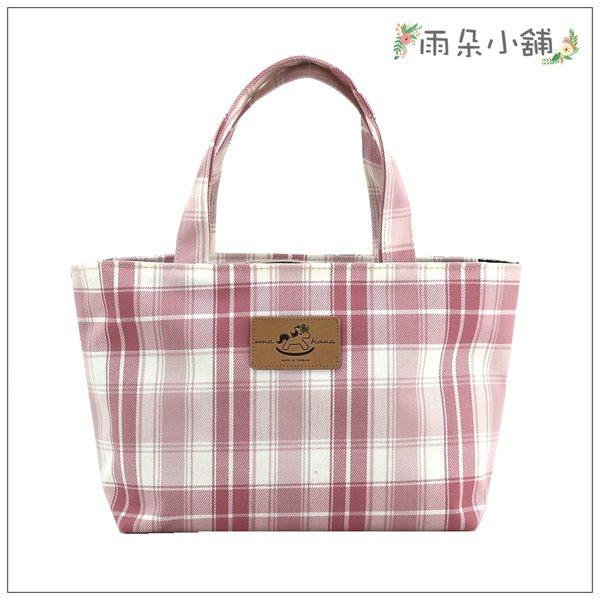 手提包 包包 防水包 雨朵小舖U153-054 格紋船型水餃包-格紋草莓拿鐵01009 uma hana