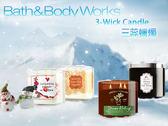 Bath & Body Works 薰香蠟燭 三蕊燭芯 14.5oz ( 411g) BBW美國原廠 最新款【彤彤小舖】