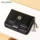 卡倫瑪小錢包女短款真皮拉鏈折疊手拿零錢包迷你皮夾女士卡包小巧