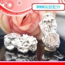銀鏡DIY S999純銀材料配件/3D硬銀太極八卦圖造型貔貅墜/隔珠J款~適手作蠶絲蠟線/幸運繩