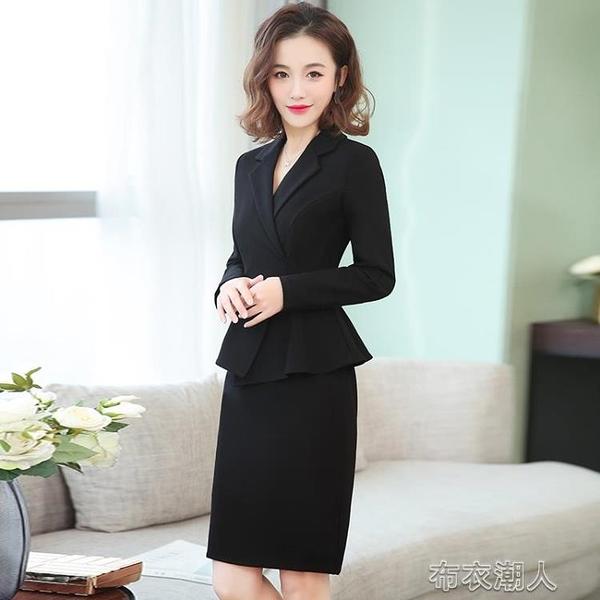 職業洋裝女裝新款OL氣質女神范西裝領正裝假兩件包臀裙 YJT【快速出貨】