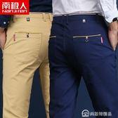 秋冬季男褲男士休閒褲修身韓版厚款商務休閒西褲直筒長褲子   美斯特精品