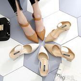涼鞋女 夏季新款韓版百搭尖頭中跟粗跟涼拖包頭拖鞋穆勒鞋女鞋   草莓妞妞
