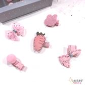 韓系蝴蝶結包邊安全髮夾 五件組 胡蘿蔔兔兔 兒童髮飾 (寶寶/幼兒/小孩/小朋友/頭飾)