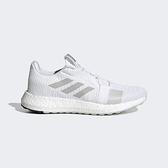 ADIDAS SENSEBOOST GO W [G26945] 女鞋 運動 慢跑 休閒 避震 透氣 健身 愛迪達 白銀