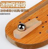 兒童迷你保齡球 木質桌球玩具益智
