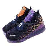 Nike 籃球鞋 LeBron XVII AS EP 17 Monstars 紫 金 男鞋 怪物奇兵 詹皇 氣墊 【PUMP306】 CD5051-400