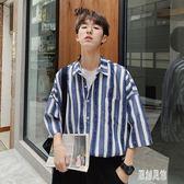 男士條紋短袖襯衫 春季新款韓版潮男寬鬆七分袖 BT1076【原創風館】