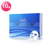【Sesedior】高效美白淡斑面膜10盒 美白專家 黑斑曬斑色斑 保濕光澤 乾燥暗沉