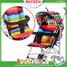 坐墊 加厚防水雙面彩虹條紋嬰兒手推車棉墊 餐椅