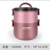 保溫飯盒 304不銹鋼保溫桶飯盒便攜1人家用提桶雙層三層多層大容量上班族【快速出貨八折下殺】