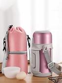 保溫瓶寶寶嬰兒外出沖奶粉便攜保溫杯家用大容量1000ml戶外水壺女  喜迎新春