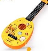 吉他 小黃鴨尤克里里樂器初學者兒童仿真小吉他男女孩玩具可彈奏
