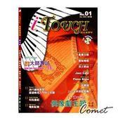 小新的吉他館:i Touch 就是愛彈琴)附CD 第1 集