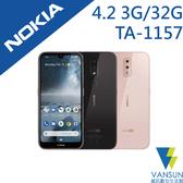 【贈NOKIA紀念鋼筆+NOKIA筆記本+支架】Nokia 4.2(TA-1157) 3G/32G 5.71吋 智慧型手機【葳訊數位生活館】