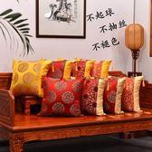 中式仿古紅木沙發抱枕靠背靠墊實木傢俱抱枕客廳扶手腰枕含芯WY【聖誕節禮物】