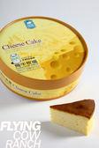 飛牛牧場  嚴選下午茶點心   白布丁3條+重乳酪蛋糕1入