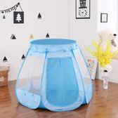 兒童帳篷 室內游戲屋嬰兒公主房小孩玩具LJ6054『miss洛羽』