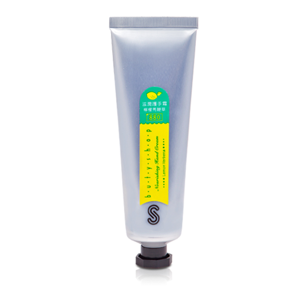 滋潤護手霜 Nourishing Hand Cream (Shea Butter/ Lemon Verbena) (100gm)-butyshop