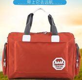 韓版大容量旅行袋