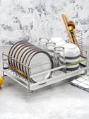 水槽架 瀝水籃碗碟架304不銹鋼廚房用品放晾碗盤筷子籠單層收納置物架子JD 伊蘿鞋包
