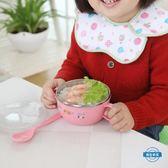 兒童餐具兒童碗寶寶小碗不銹鋼吃飯碗小孩餐具嬰兒帶蓋輔食碗塑料防摔隔熱 全館限時88折