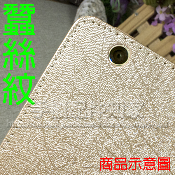 【蠶絲紋】華為 HUAWEI MediaPad T1 8吋 S8-701u 蠶絲紋側掀皮套/書本式翻頁/保護套/支架斜立展示/三折-ZY