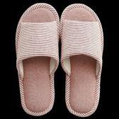 【618好康鉅惠】家居棉麻托鞋四季室內日式居家防滑