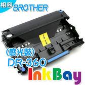 BROTHER DR-360 環保相容碳粉匣(感光鼓)一支【適用】DOP-7040/DOP-7030/HL-2150/HL-2140/MFC-7440W/MFC-7340/MFC-7840W