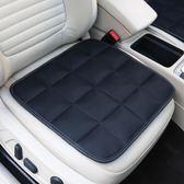 汽車坐墊單片四季通用座椅墊夏季蕎麥透氣冰絲座墊 LQ2947『小美日記』