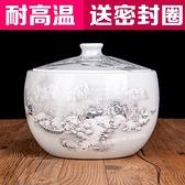 陶瓷廚房家用帶蓋豬油罐密封儲物酒釀容器米酒壇子大號小號腌菜罐 母親節禮物