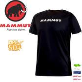 【MAMMUT Splide Logo T-Shirt 男《黑》】1017-00220-0001/長毛象/基本款/控溫排汗/UPF50/運動T恤★滿額送
