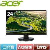 Acer宏碁 K242HYL Hbi 24型 VA廣視角寬螢幕