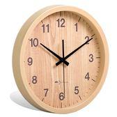 客廳靜音復古臥室圓形數字仿木掛表現代簡約創意石英掛鐘 DA4047『毛菇小象』
