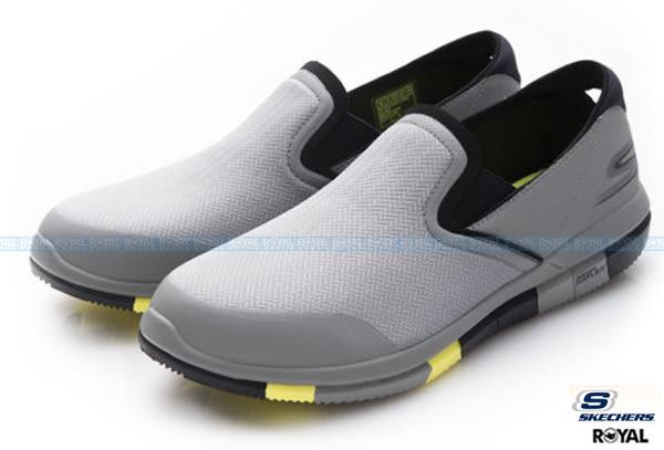 SKECHERS 新竹皇家 Go Flex 灰色 網布 輕量 健走鞋 男款 NO.A8289