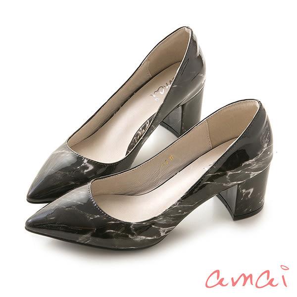 amai美到發慌大理石跟鞋 黑